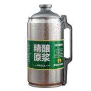 青岛特产 旧拉斯普金 原浆啤酒 2L/4斤 15天保鲜19.8元包顺丰小降5元