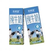 88VIP:新希望 3.3g优质蛋白纯牛奶 200ml*24盒 *5件190.12元包邮(多重优惠,合38.02元/件)