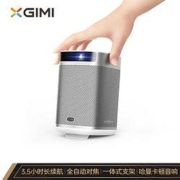 21日0点、新品发售:XGIMI极米NEWPlay特别版家用便携投影仪1799元包邮(需支付100元定金,27日0点起支付尾款)