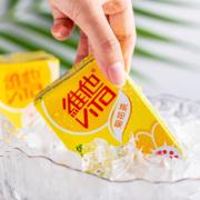 vita维他奶 锡兰柠檬茶 250ml*24盒38.4元包邮(需用券)