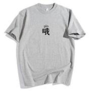 航枫堡 男士纯棉短袖t恤 多款可选12.9元包邮(需用券)