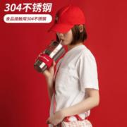 MINISO 名创优品 可口可乐系列 保温杯 850ml¥19.90 比上一次爆料降低 ¥15