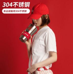 MINISO 名创优品 可口可乐系列 保温杯 850ml