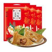 知味观 美味鲜肉粽 200g*3袋19.9元包邮(需用券)