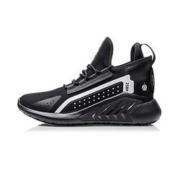 LI-NING 李宁 AGLP139 男士休闲运动鞋122元包邮(需用券)