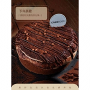 CAKEBOSS 巧克力/抹茶/海盐 爆浆生日蛋糕 6寸