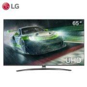 10点开始! LG 乐金 65LG73CNPCA 65英寸 超高清4K 电视¥4799.00 5.3折 比上一次爆料降低 ¥187