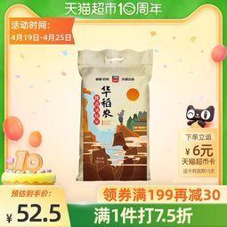 TAILIANG RICE 华稻农油粘米 10kg