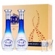 YANGHE 洋河(YangHe)梦之蓝M1礼盒装 52度500mL*2瓶 蓝色经典 洋河官方旗舰店 浓香型白酒