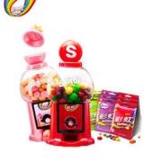 彩虹糖 迷你小豆机+4包糖170g套装25.9元包邮(需用券)