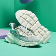 XTEP 特步 9802183931660800z 女款都市运动鞋97元包邮(需用券)