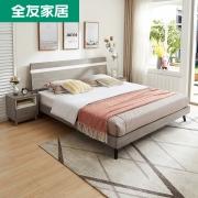 QuanU 全友 123801 现代北欧卧室双人 1.5m床+床头柜*1