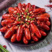 崇鲜 麻辣小龙虾 加热即食 特大号4-6钱 18-21只 860g(麻辣味)¥29.67
