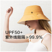 BANANA UNDER 蕉下 BU20YFM 防晒渔夫帽129元包邮(需用券)