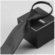 VIRIL HOMME F29 男士免打结领带 5cm4.8元包邮(需用券)