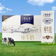 聚划算百亿补贴:蒙牛 特仑苏 纯牛奶 250ml*12盒39.9元包邮(需用券)