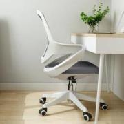SIHOO 西昊 S1C 人体工学电脑椅