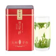 江小茗 21新茶 特级安徽黄山毛峰 250g*2罐