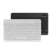 雷宝龙 充电式无线蓝牙键盘24.9元包邮