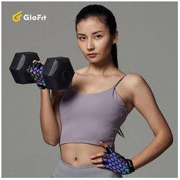 GLOFIT GFST018 发光防滑防茧健身手套