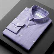 FIRS 杉杉 FWC21108017503 男士商务休闲长袖衬衫49元(需用券)