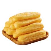 0添加!脆小白 牛奶鸡蛋速食油条 500g 10.7元(需买2件,共21.4元包邮)¥10.70 5.3折 比上一次爆料降低 ¥1.9