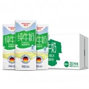 Weidendorf 德亚 脱脂纯牛奶 200ml*30盒*3件