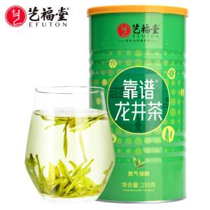 艺福堂 21新茶 雨前西湖龙井茶 250g