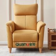 QuanU 全友 102905 多功能沙发单椅