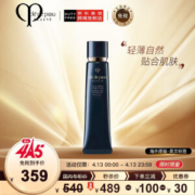 Cle de Peau BEAUTE 肌肤之钥 妆前乳隔离霜 37ml309元(需用券)