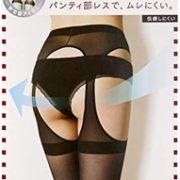 ATSUGI 厚木 The Leg Bar 镂空情趣丝袜 1双 FT10021  含税到手约¥60