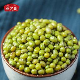燕之坊 绿豆 1000g