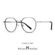 Helen Keller 海伦凯勒 镜框多款可选+配欧拿1.67非球面防蓝光镜片248元包邮(需用券)