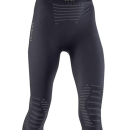 XS码!prime会员!X-BIONIC Invent 4.0 优能系列 女士轻量压缩7分裤   含税到手¥328.96¥301.52 比上一次爆料降低 ¥6.58