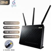ASUS 华硕 RT-AC68U AC1900M 双频千兆 无线路由器489元包邮(需用券)