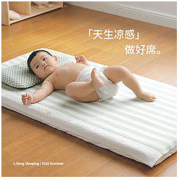 L-LIANG 良良 婴儿床凉席苎