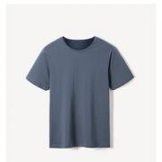 HLA 海澜之家 HUAAJ1Q003A 男士短袖T恤39元