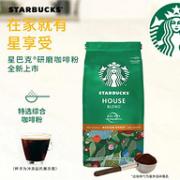 Starbucks 星巴克 House Blend 特选综合研磨咖啡粉 200gx6袋