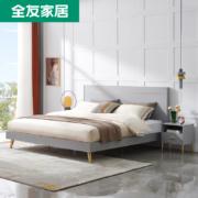 QuanU 全友 126802 现代轻奢双人床 1.5m698.56元(双重优惠)