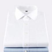 20日22点:VANCL 凡客诚品 1096304-1 男士商务休闲衬衫低至33元包邮