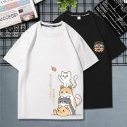 VISLIONGO 威狮格 男士纯棉短袖T恤19.9元包邮
