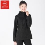 限S码 地球科学家 时尚又防风防水的机能外套 修身显瘦女软壳119元包邮正价790元