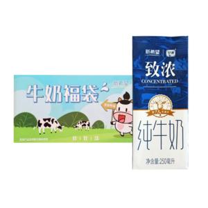 聚划算百亿补贴:新希望 致浓 纯牛奶 250ml*10盒