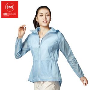 地球科学家 防风防泼水40倍防晒 女全功能皮肤风衣