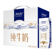 88VIP:蒙牛 特仑苏纯牛奶 250ml*16包 *3件126.57元包邮(多重优惠,合42.19元/件)