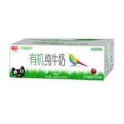 88VIP:Bright 光明 有机纯牛奶 200mL*24盒*2件+凑单品100.05元包邮(双重优惠,合50.02元/件)
