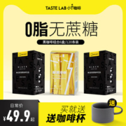 Tastelab 马来进口咖啡豆 0脂无蔗糖 美式纯黑咖啡 1.8g*60条