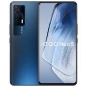 vivo iQOO Neo5 5G智能手机 8GB+1256GB 夜影黑