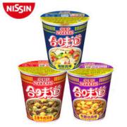 NISSIN 日清食品 即食泡面 虾仁+咖喱牛肉+五香牛肉 3盒13.9元包邮(需用券)