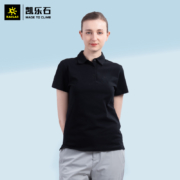 KAILAS 凯乐石  KG720500 女款 户外运动T恤 POLO衫79元包邮